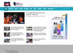 khmer7news.com