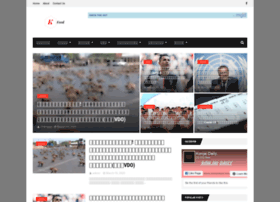 khmerfeed.info