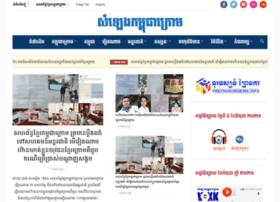 khmerkrom.net