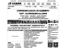 khnews.zjol.com.cn