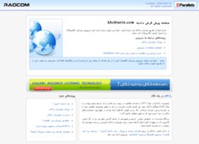 khobtarin.com