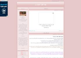 khodahast.parsiblog.com