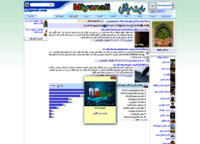 khodam79.miyanali.com