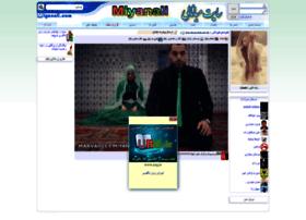 khodamokhodesh.miyanali.com