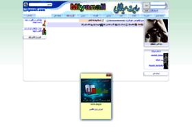 khodamokhodesh2.miyanali.com