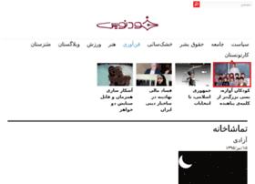 khodnevis.org