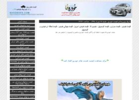 Khodrofa.com