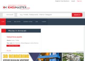 khojmaster.com