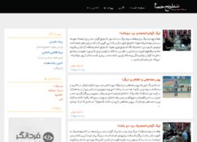 khomamchess.com