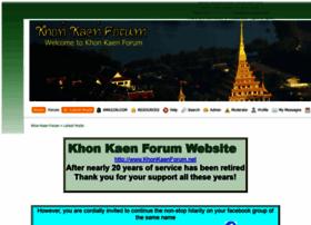 khonkaenforum.net