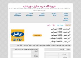 khoorshop.1000charge.com