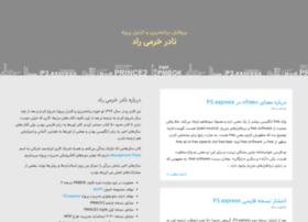 khorramirad.com