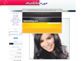 khorshed.samenblog.com