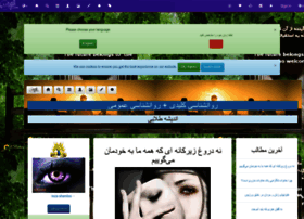 khoshbakhti.gegli.com