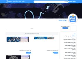 khoshdeal.com