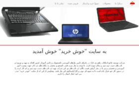 khoshkharid.com