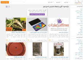 khosroshah.niazerooz.com