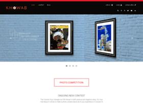 khowab.com