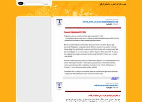khoy-haray.arzublog.com
