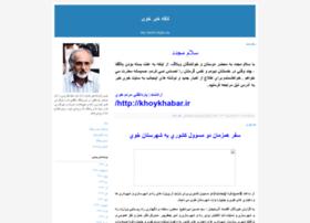 khoy91.blogfa.com
