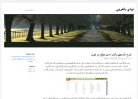 khreej.net