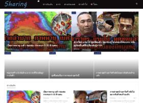 khsharing.com