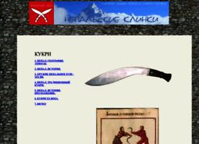 khukuri.ru