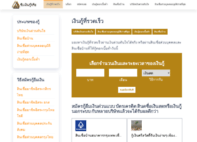 khunmaebook.com