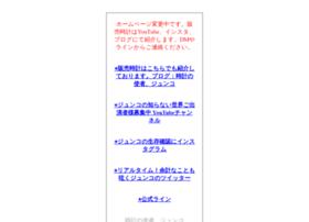 ki-watch.com