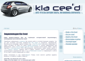 kia-ceed.info