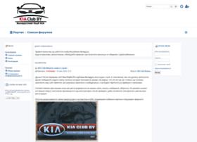 kia-club.by