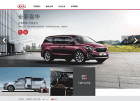kia-motor.com.cn