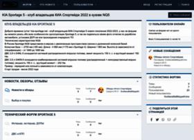kia-sportage.net