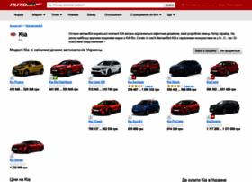 kia.autoua.net