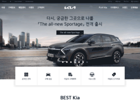 kia.co.kr