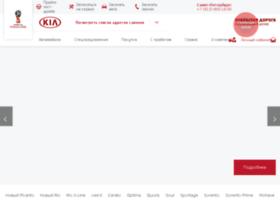 kiacentr.ru