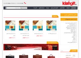 kiankala.com