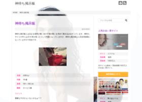 kiansite.com