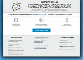 kias.dvinaland.ru