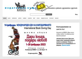 kibea.net
