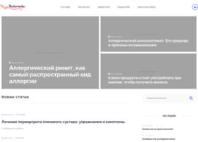 kiberlekar.ru