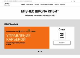 kibit.com.ua