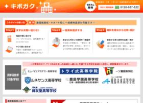 kibogaku.com