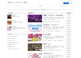 kibouch.com