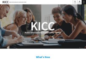 kicc.jp