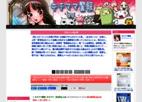 kichimama.com