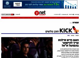 kick.ynet.co.il