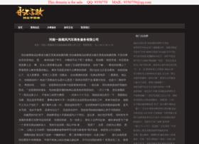 kickboxing-core.com