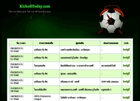 kickofftoday.com