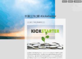 kickstarter.cn